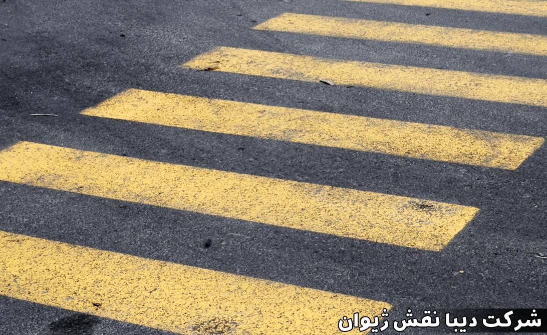 رنگ ترافیکی گرم